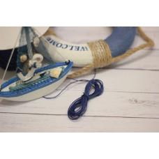 шнурок восковый 1мм, темно-синий