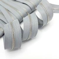 Молния металлическая №5, серебро / серая