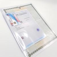 УЦЕНКА Вкладыш-органайзер НОВЫЙ А4 для документов (одинарный)