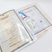 УЦЕНКА Вкладыш-органайзер для документов 140мкн / формат А4 / на 4 комплекта документов