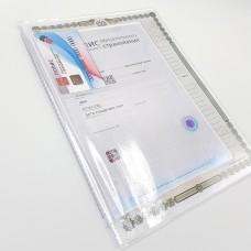 Вкладыш - органайзер для документов двойной