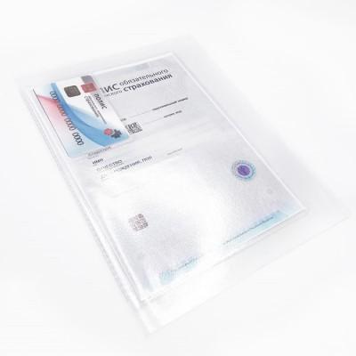 _Вкладыш-органайзер для документов mini / формат А5/  на 1 комплект документов