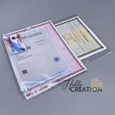 Вкладыш-органайзер для документов / формат 26*19 / складной / на 1 комплект документов